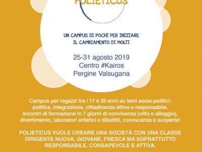 Polieticus: un campus per giovani che vogliono cambiare il mondo.